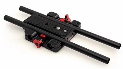 """Εικόνα της Studio Baseplate with 12"""" rods for Canon C100-C300-C500"""